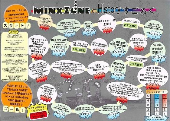 Minxさん8.jpg