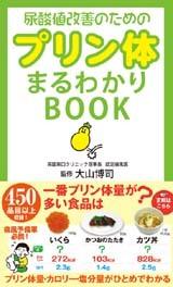 cate1_131030141148.jpg